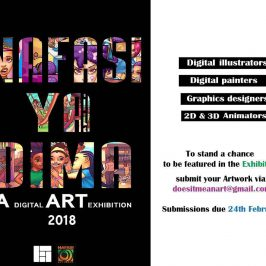 CALLING ALL DIGITAL ARTISTS!
