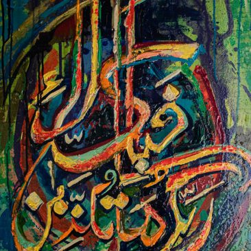 KOLA Favour of the Almighty Acrylic on canvas 90 x 60cm 250 USD