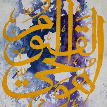 KOLA Strong Power Acrylic on canvas 90 x 60cm 250 USD